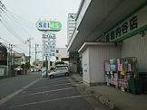 ドラッグセイムス 浦和内谷店
