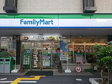 ファミリーマート南浦和三丁目店の画像1