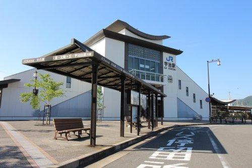 宇治駅(JR)の画像