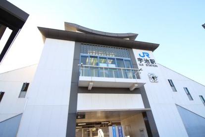 宇治駅(JR)の画像3