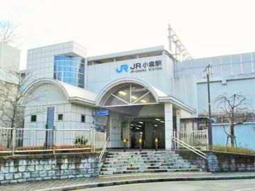 小倉駅(JR)の画像1