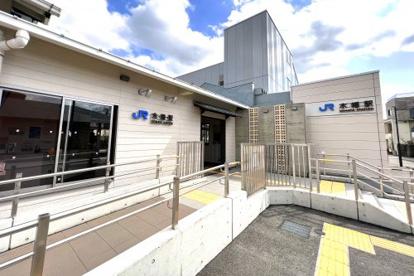 木幡駅(JR)の画像1
