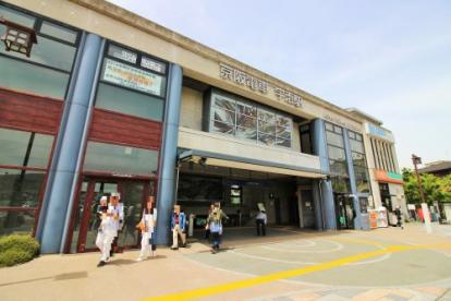 宇治駅(京阪)の画像1