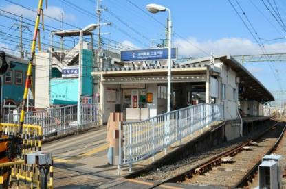 三室戸駅(京阪)の画像1