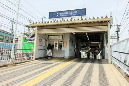 三室戸駅(京阪)の画像2