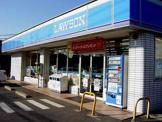 ローソン 千葉おゆみ野南二丁目店