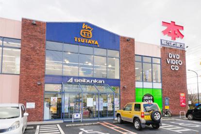 TSUTAYA おゆみ野店の画像1