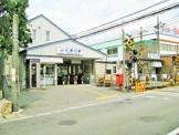 久津川駅(近鉄)