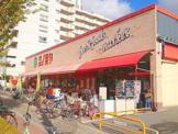 コノミヤ赤川店