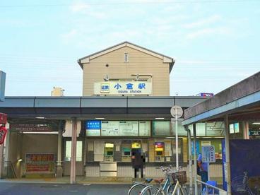 小倉駅(近鉄)の画像1