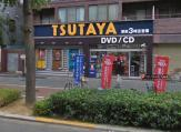 TSUTAYA 九条店