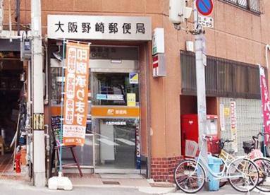 大阪野崎郵便局の画像1