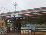 セブン−イレブン川口芝小谷場店
