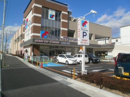 万代 宇治槙島店の画像