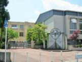 久津川小学校