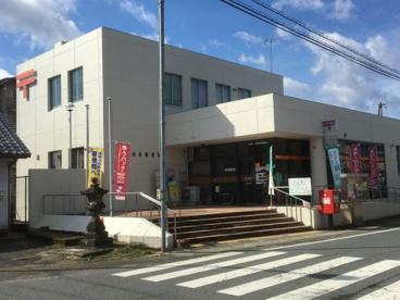 成松郵便局の画像1