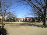 大東東児童公園