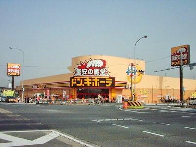 MEGAドン・キホーテ宇治店の画像