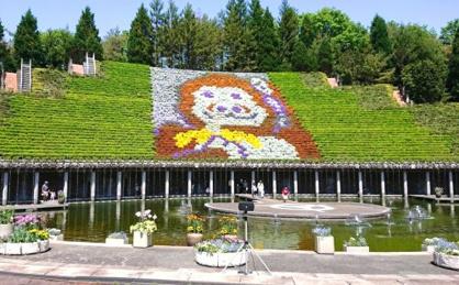 宇治市植物公園の画像3