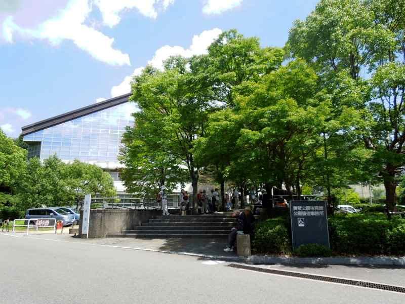 黄檗公園の画像