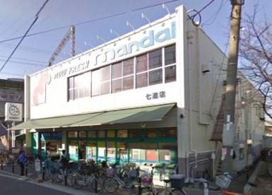 (株)万代 七道店の画像2