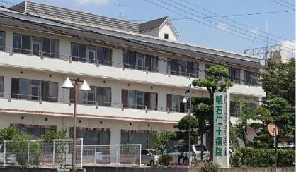 明石仁十病院の画像1