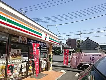 セブンイレブン浦和内谷4丁目店の画像1