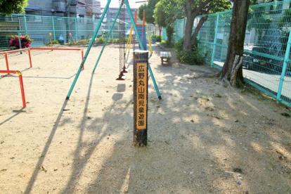 広野丸山南児童遊園の画像4