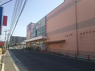 ベルクス南浦和店の画像1
