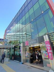 KOHYO南森町店の画像1