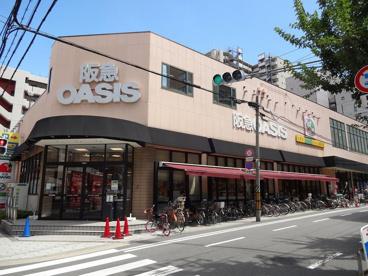 阪急ファミリーストア同心店の画像1