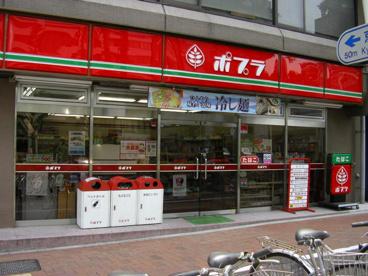 ポプラ南森町駅売店東店の画像1
