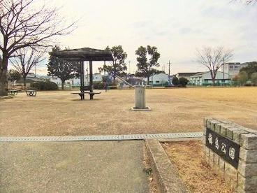 槇島公園の画像1