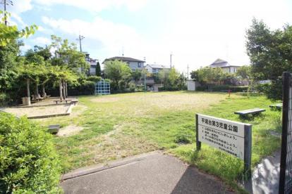 平尾台第3児童公園の画像1