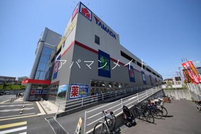 ヤマダ電機・テックランド横浜戸塚店の画像1