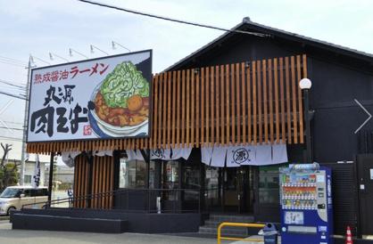 丸源ラーメン 明石店の画像1