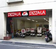 ピザーラ四ツ谷店
