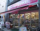 カクヤス千駄ケ谷店