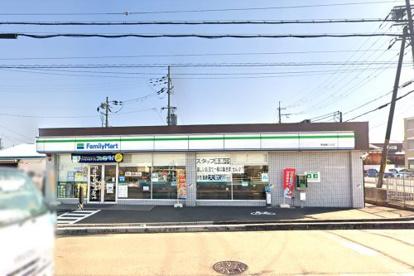 ファミリーマート宇治紫ケ丘店の画像1