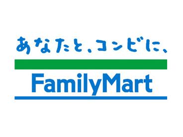 ファミリーマート宇治中川原店の画像1