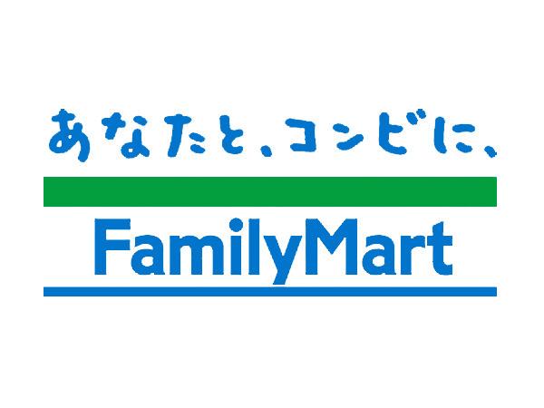 ファミリーマート宇治槙島店の画像