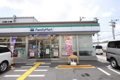 ファミリーマート 宇治槇島目川店の画像2