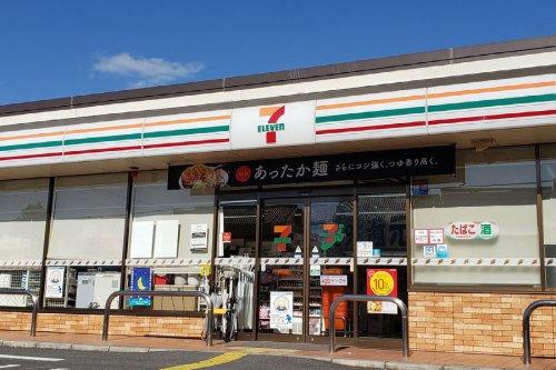 セブンイレブン 宇治黄檗公園店の画像
