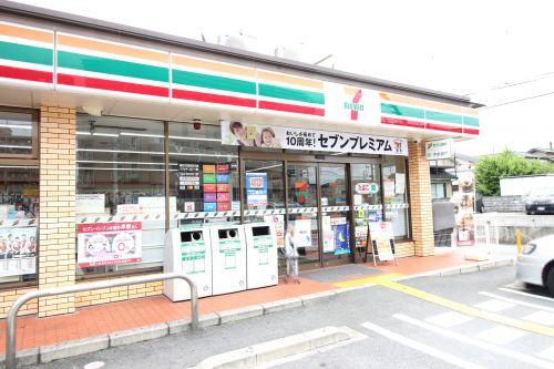 セブンイレブン 宇治伊勢田町中山店の画像