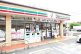 セブンイレブン 宇治伊勢田町中山店