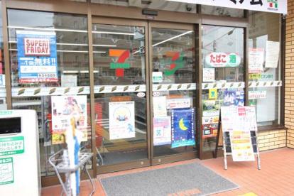 セブンイレブン 宇治伊勢田町中山店の画像2