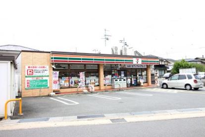 セブンイレブン 宇治伊勢田町中山店の画像3