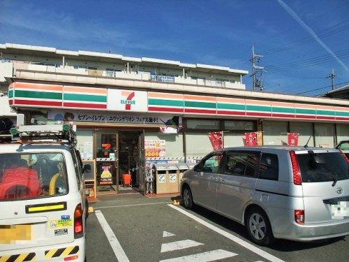 セブンイレブン 宇治広野町店の画像
