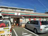 セブンイレブン 宇治広野町店