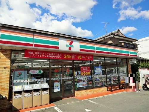 セブンイレブン 宇治小倉天王店の画像